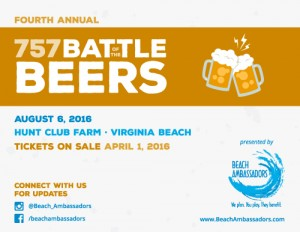 757-battle-of-the-beers-2016-savethedate2